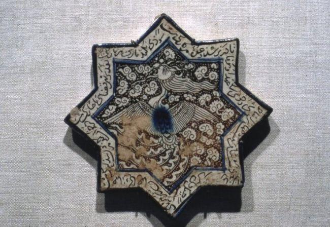 Восьмиконечная звезда является одним из символов Ислама