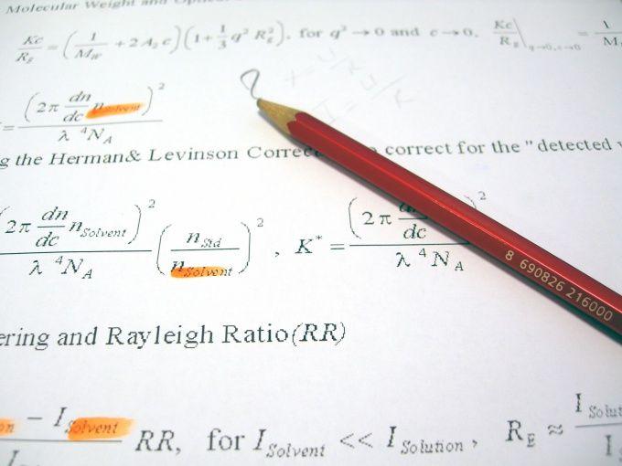 Как находить корень уравнения