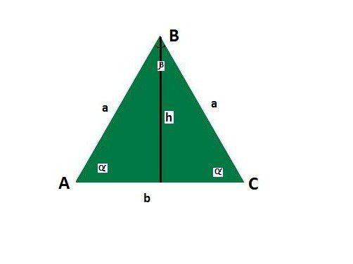 Как найти боковую сторону равнобедренного треугольника
