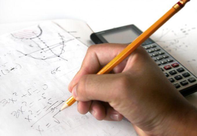 Как найти длину вектора, если есть его координаты