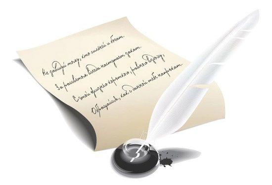 Как научиться писать стихи