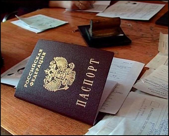 Как оформить гражданство ребенку