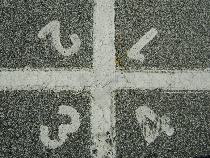 Как округлить число до сотых