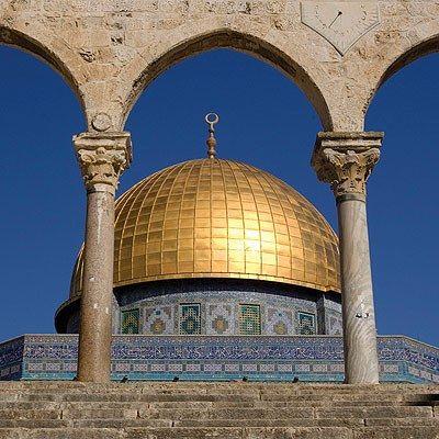 Как отметить новый год в израиле