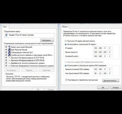 Как подключить ноутбук к интернету через компьютер