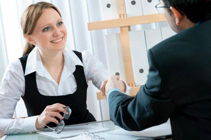 Как принять на работу сотрудника