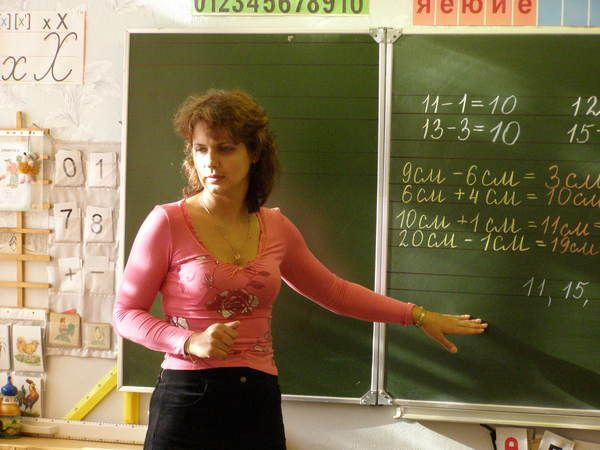 Как решить пример 6 класса по математике