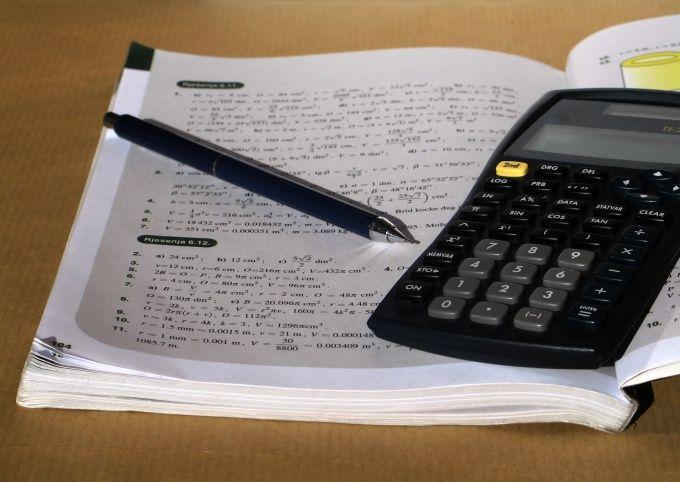 Как сделать математику