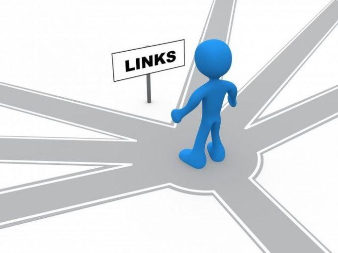 Как создать ссылку на сайт