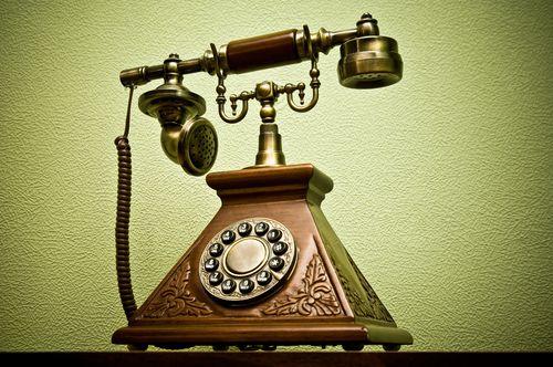 Как узнать домашний телефон