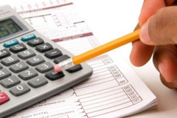 Как узнать сумму налога