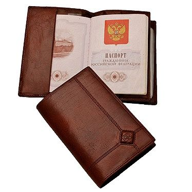 Как узнать свои паспортные данные
