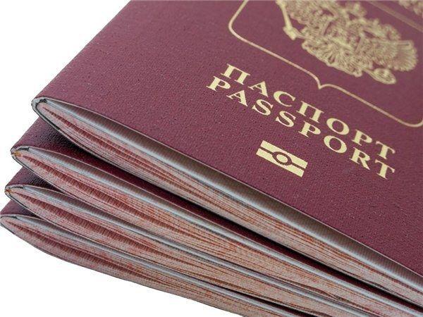 КАК в Барнауле получить загранпаспорт :: оформление загранпаспорта в барнауле :: Документы и визы :: progurukak.ru: как просто сделать всё