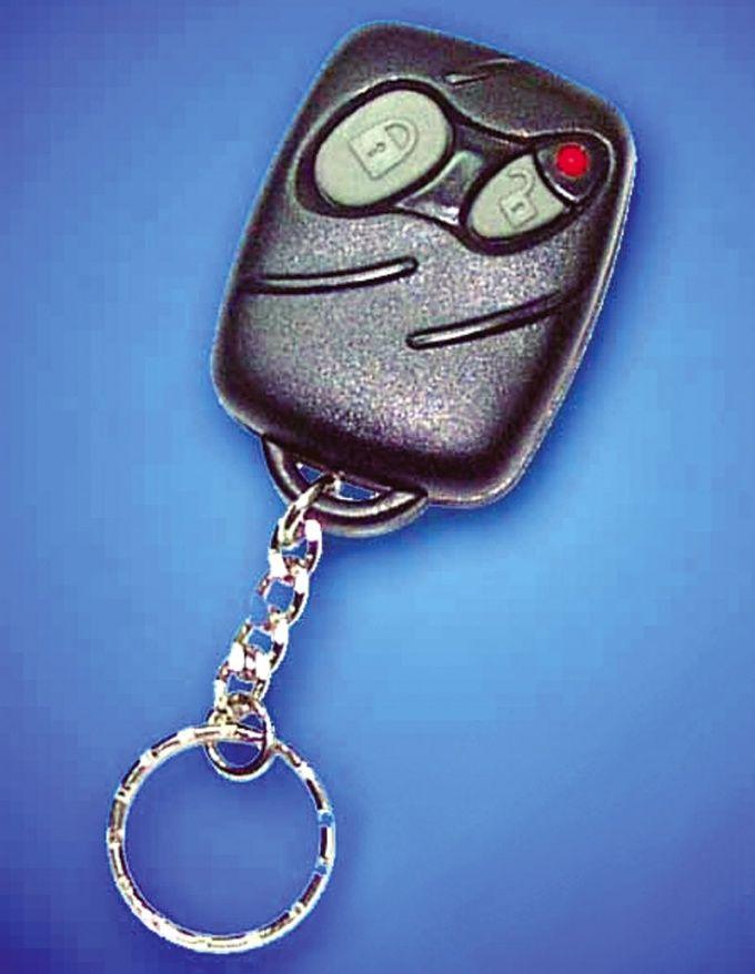 Как подключить автосигнализацию