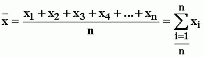 Как рассчитать среднее арифметическое
